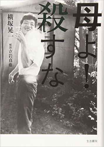 f:id:yachikusakusaki:20160922104617j:plain