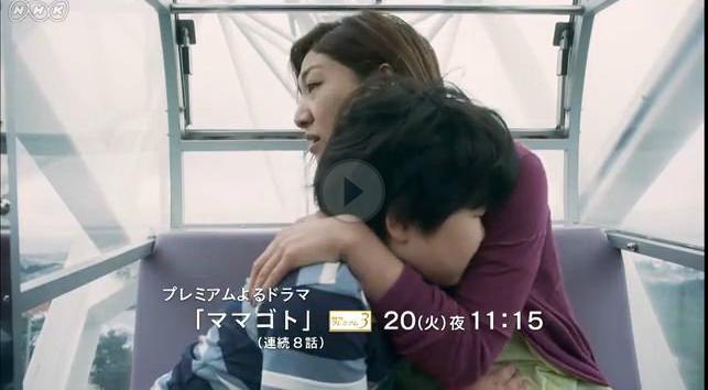 f:id:yachikusakusaki:20160930012819p:plain