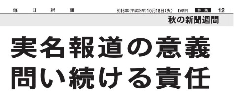 f:id:yachikusakusaki:20161020001543j:plain