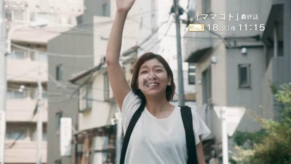 f:id:yachikusakusaki:20161021224622p:plain