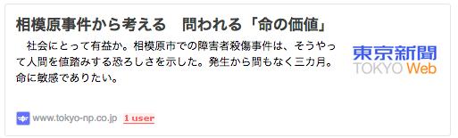 f:id:yachikusakusaki:20161023020824p:plain
