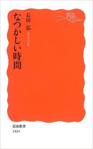 f:id:yachikusakusaki:20161025182807j:plain