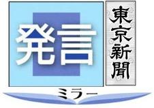 f:id:yachikusakusaki:20161102011910j:plain