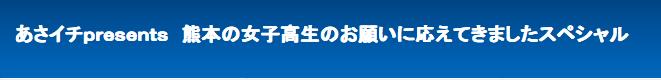 f:id:yachikusakusaki:20161104114109p:plain