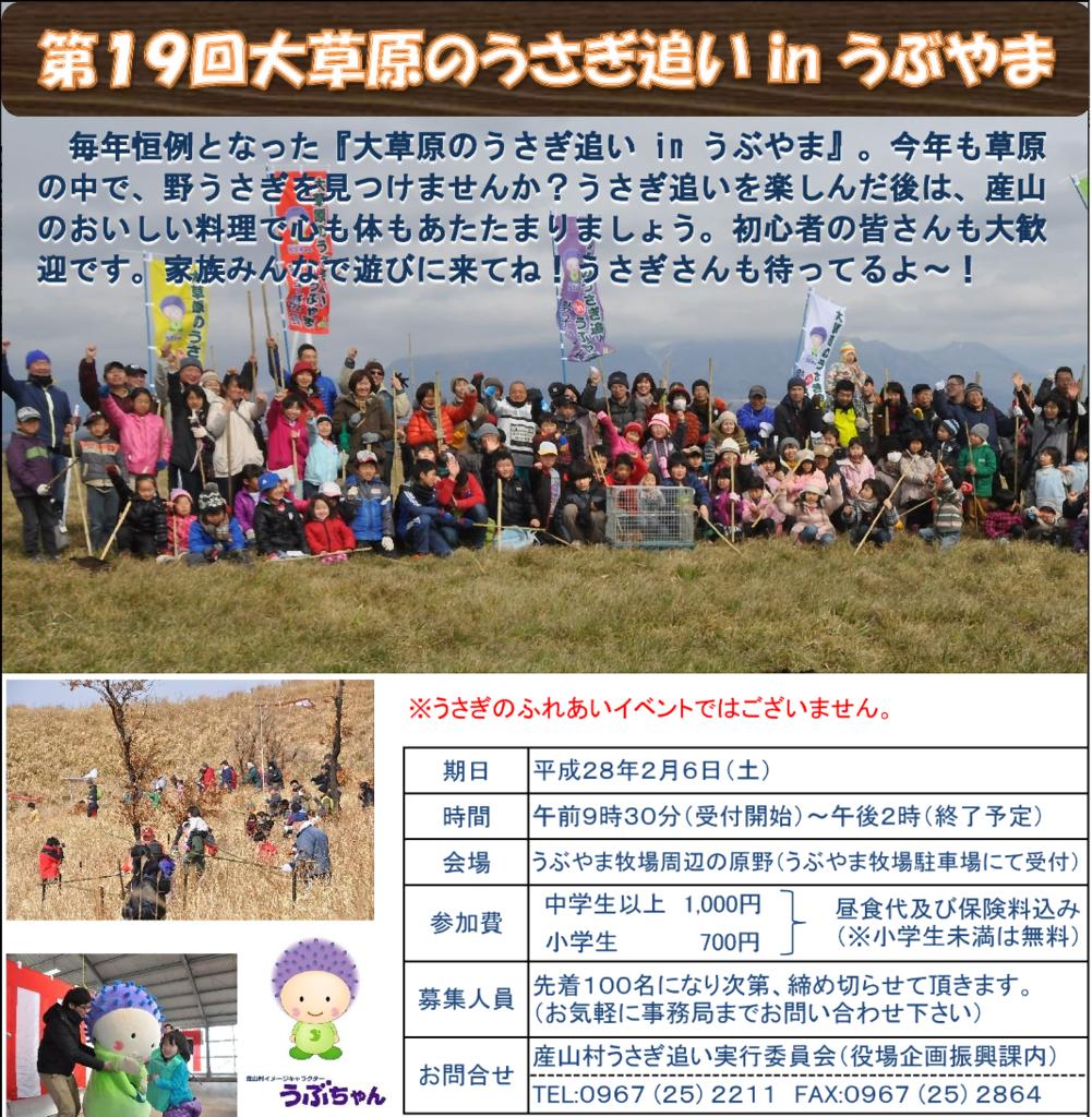 f:id:yachikusakusaki:20161104225246p:plain