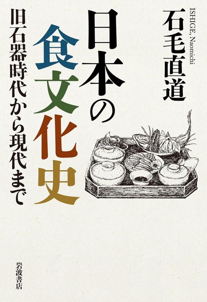 f:id:yachikusakusaki:20161106233432j:plain