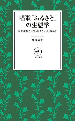 f:id:yachikusakusaki:20161109020516j:plain