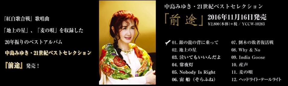 f:id:yachikusakusaki:20161111151922j:plain