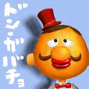 f:id:yachikusakusaki:20161112000520p:plain