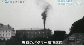 f:id:yachikusakusaki:20161116223649j:plain