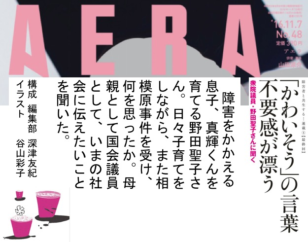 f:id:yachikusakusaki:20161119225749j:plain