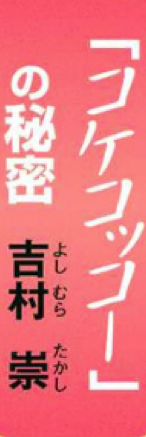 f:id:yachikusakusaki:20161205012459p:plain