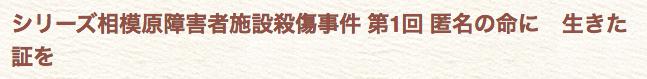 f:id:yachikusakusaki:20161208012642p:plain