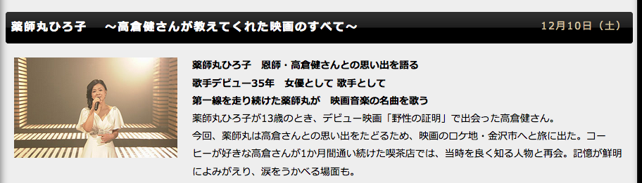 f:id:yachikusakusaki:20161212015549p:plain
