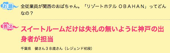 f:id:yachikusakusaki:20161217023855p:plain
