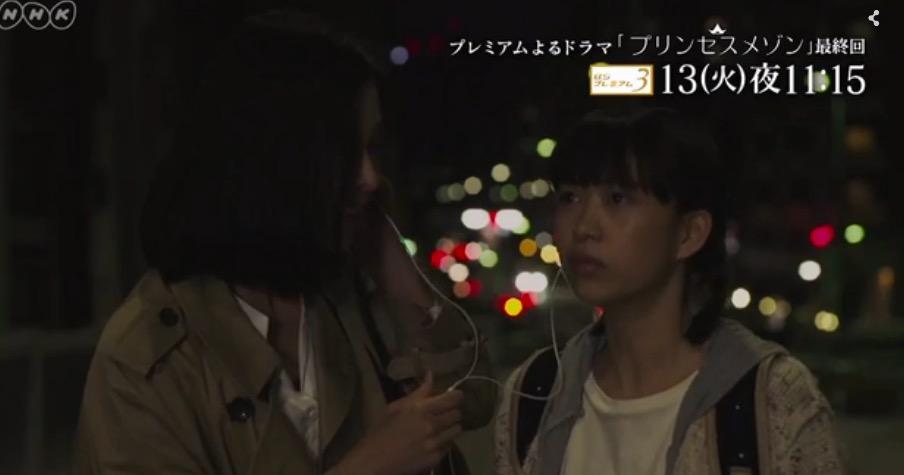 f:id:yachikusakusaki:20161220021310j:plain