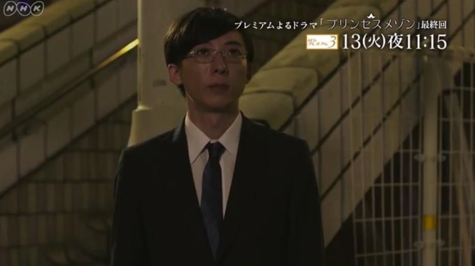 f:id:yachikusakusaki:20161220021425j:plain