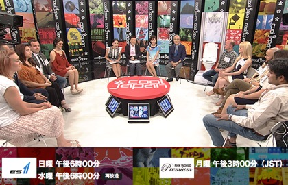 f:id:yachikusakusaki:20161223230140j:plain