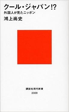 f:id:yachikusakusaki:20161223231340j:plain