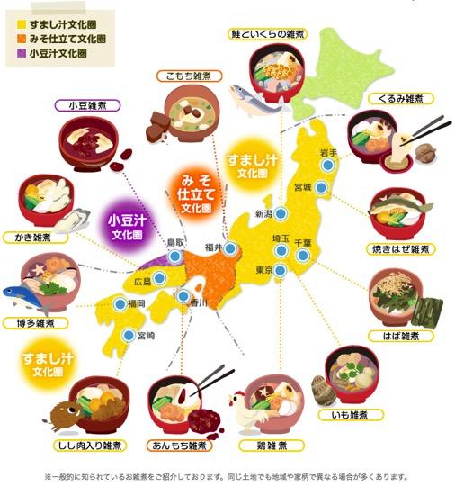 f:id:yachikusakusaki:20161230020925j:plain