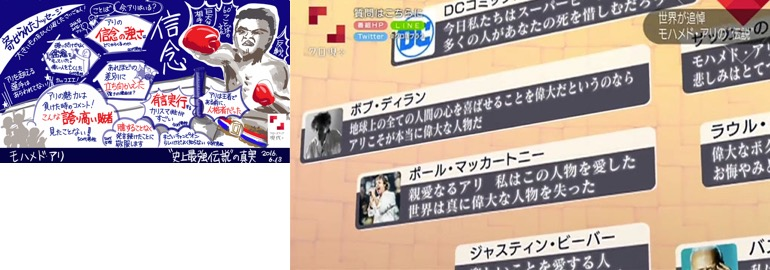 f:id:yachikusakusaki:20161230224221j:plain