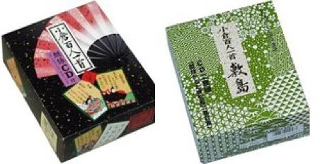 f:id:yachikusakusaki:20170101011541j:plain