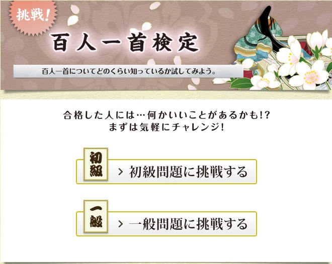 f:id:yachikusakusaki:20170101011627j:plain