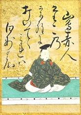 f:id:yachikusakusaki:20170101161800j:plain