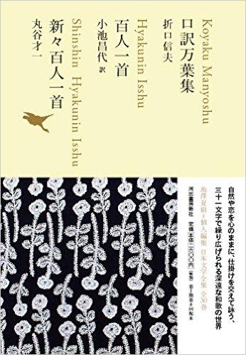 f:id:yachikusakusaki:20170101161920j:plain