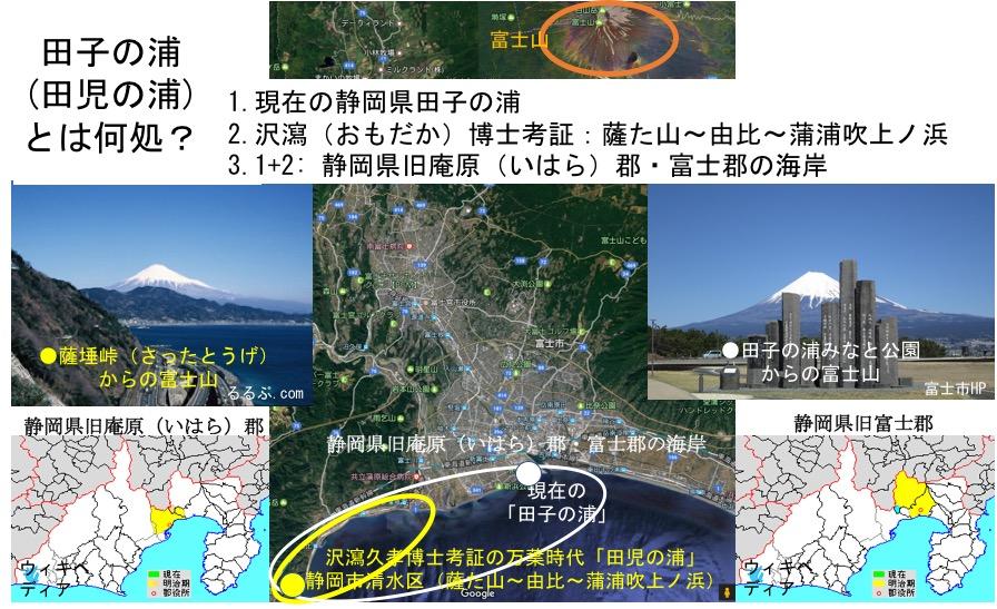 f:id:yachikusakusaki:20170102002941j:plain
