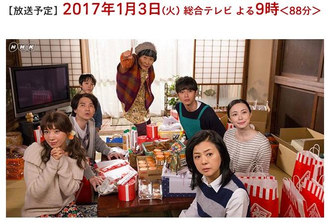 f:id:yachikusakusaki:20170103021307j:plain