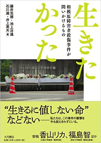 f:id:yachikusakusaki:20170104011713j:plain