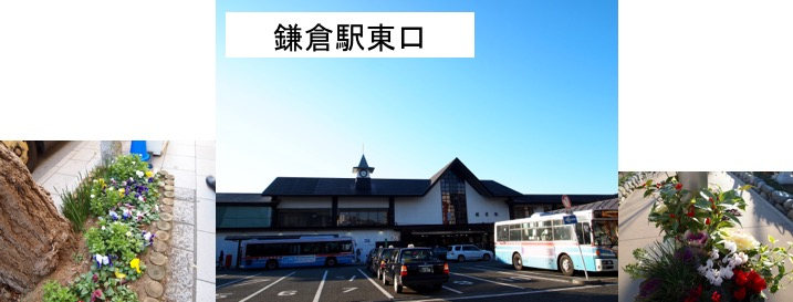 f:id:yachikusakusaki:20170105225302j:plain