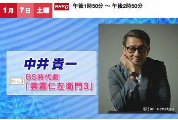 f:id:yachikusakusaki:20170108000158j:plain