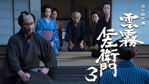 f:id:yachikusakusaki:20170108003611j:plain