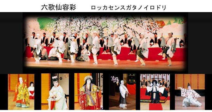 f:id:yachikusakusaki:20170111175937j:plain