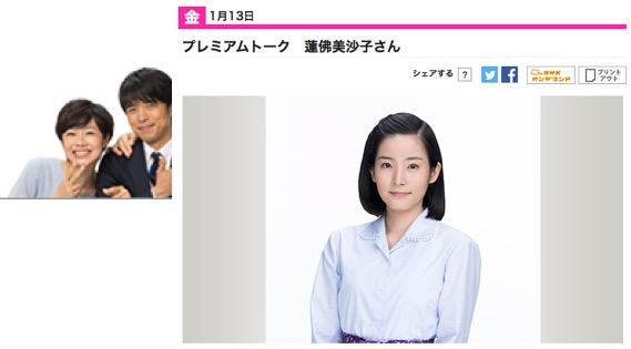 f:id:yachikusakusaki:20170115233019j:plain