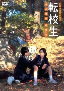f:id:yachikusakusaki:20170115233104j:plain