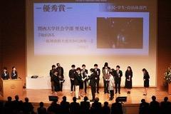 f:id:yachikusakusaki:20170117021053j:plain