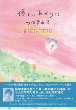 f:id:yachikusakusaki:20170117023108j:plain