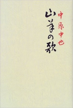 f:id:yachikusakusaki:20170123001206j:plain
