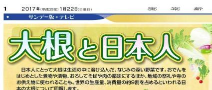 f:id:yachikusakusaki:20170123231743j:plain