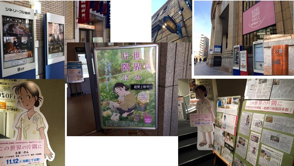 f:id:yachikusakusaki:20170129000557j:plain