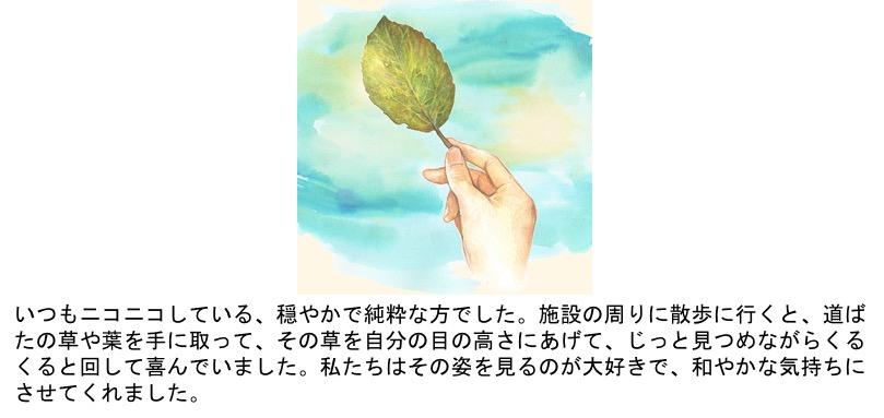 f:id:yachikusakusaki:20170131215141j:plain