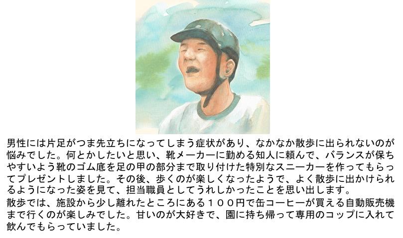 f:id:yachikusakusaki:20170131215206j:plain
