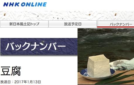 f:id:yachikusakusaki:20170201141152j:plain