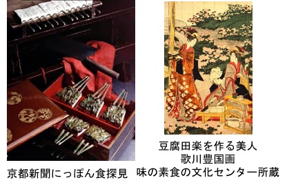 f:id:yachikusakusaki:20170201154348j:plain