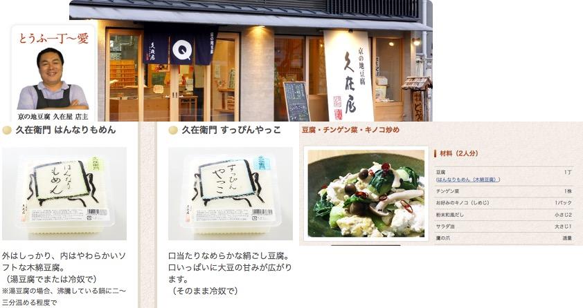 f:id:yachikusakusaki:20170201161612j:plain