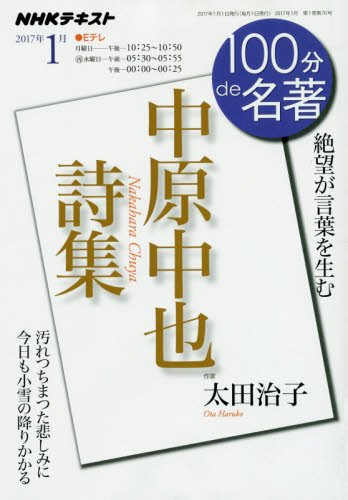 f:id:yachikusakusaki:20170206225207j:plain