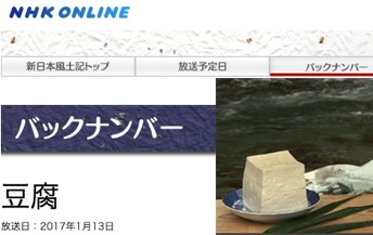 f:id:yachikusakusaki:20170210000556j:plain